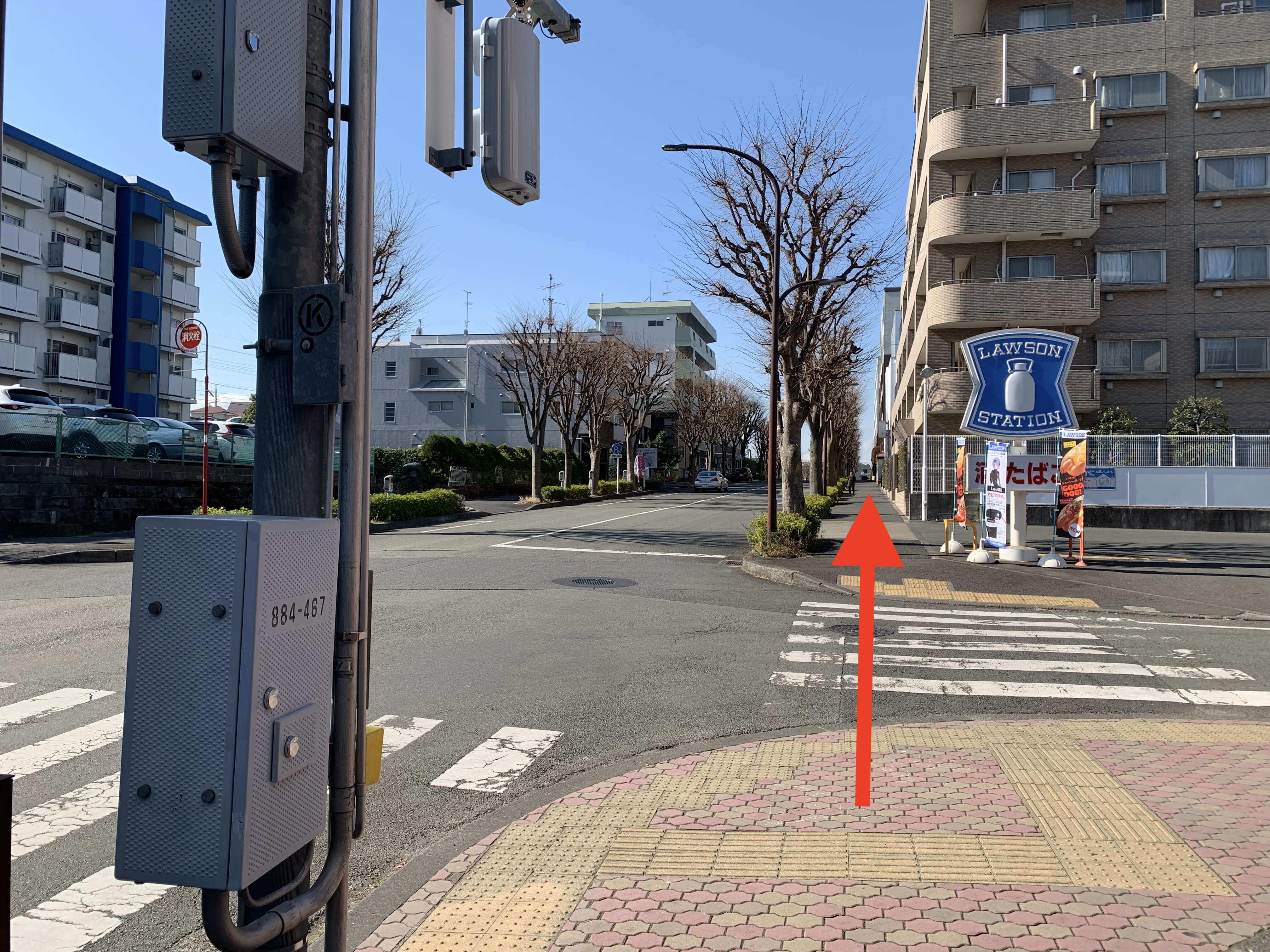 ローソン町田成瀬中央通店