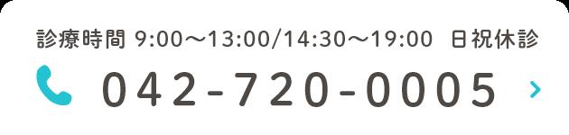 0427200005